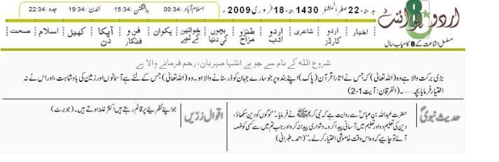 urdu-point