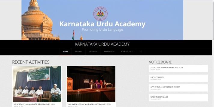 karnataka Urdu Adademy