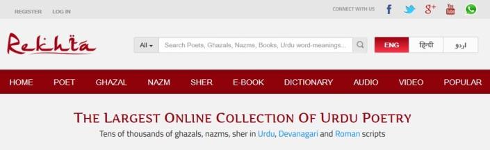 Rekhta, Urdu Lauguage, Literature, Website, Ghazal, Nazms